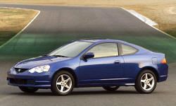 Acura RSX Gas Mileage (MPG):