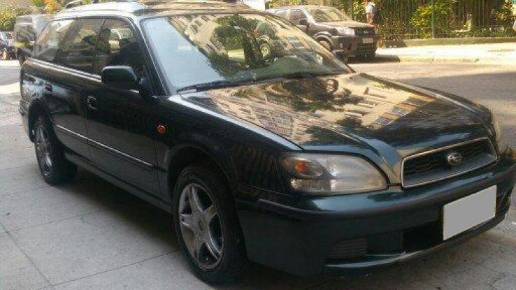 Gurley Leep Subaru >> 2005 Subaru Legacy Gas Mileage | Upcomingcarshq.com